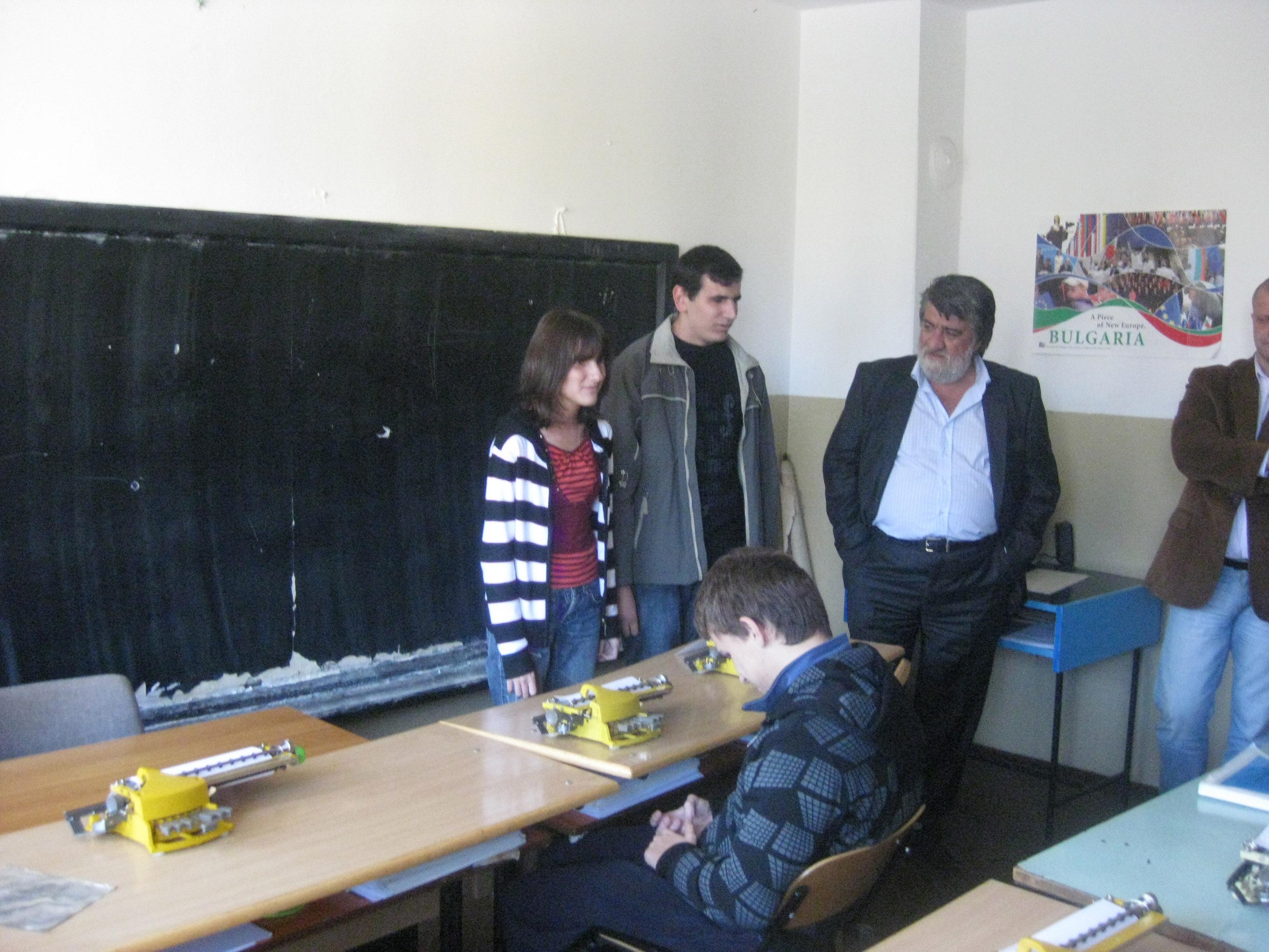 Ваня и Сайди с г-н Рашидов