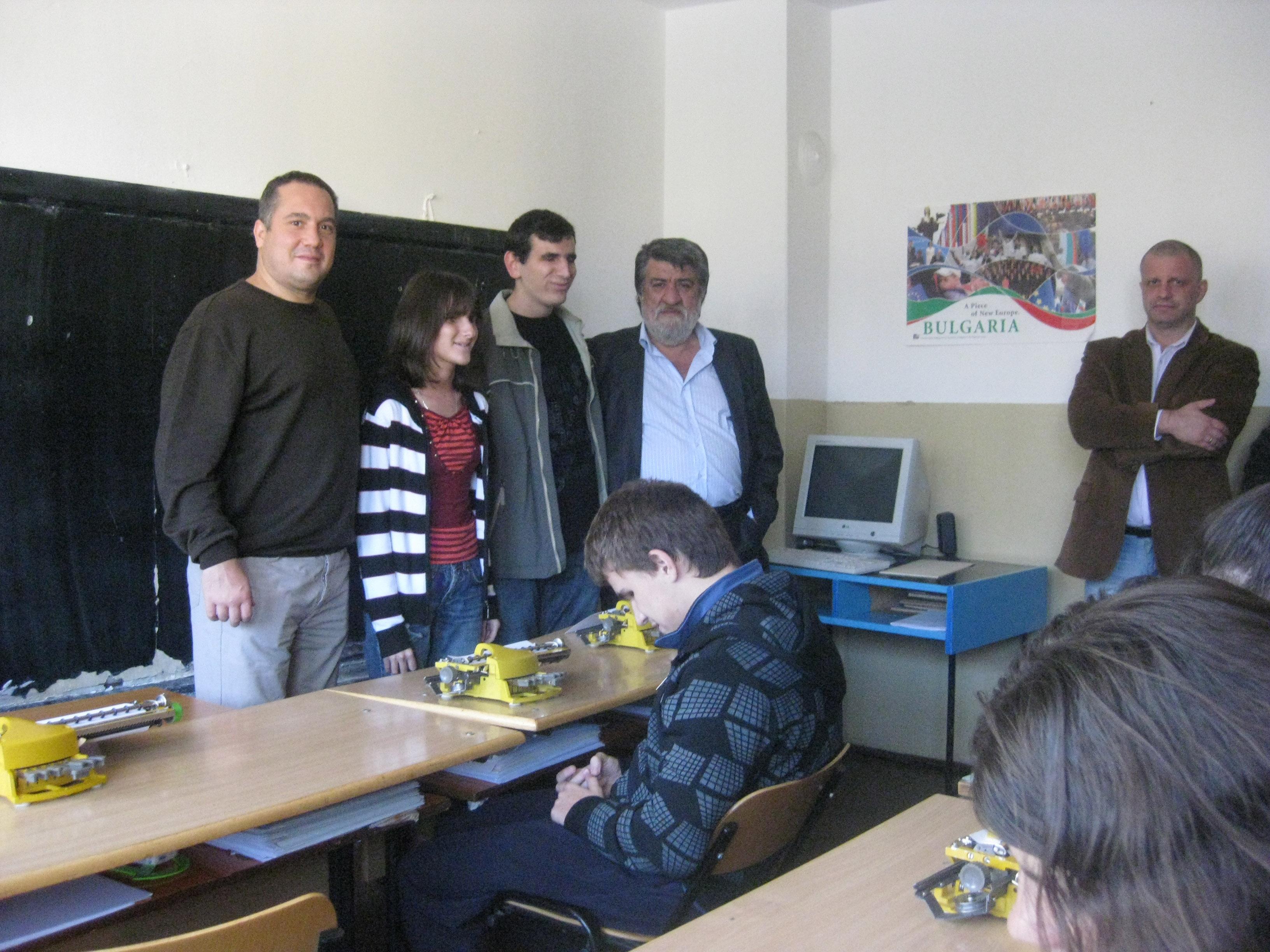 Ваня и Сайди с г-н Рашидов и г-н Бинев