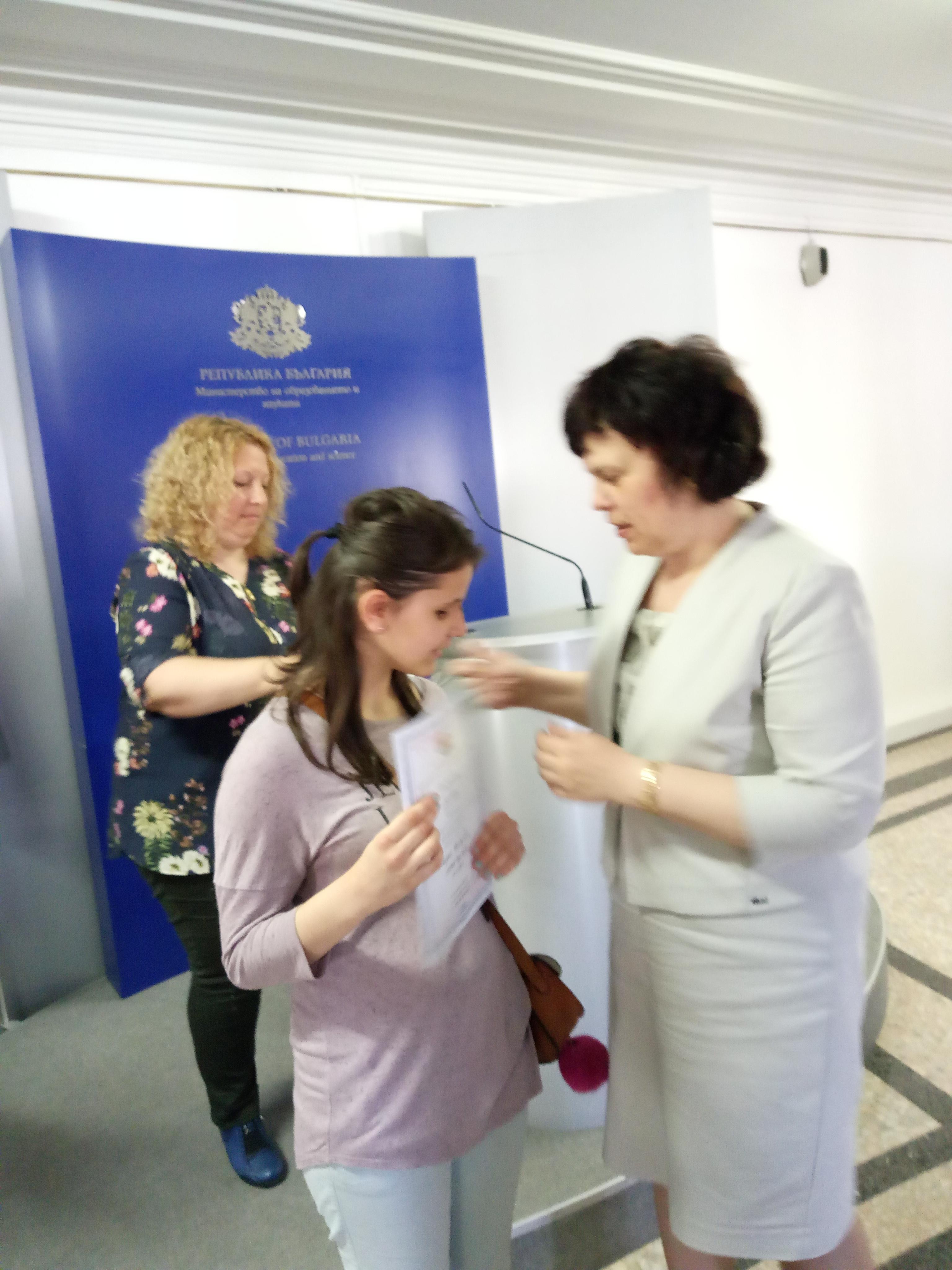 Мария получава награда от заместник-министър г-жа Таня Михалова