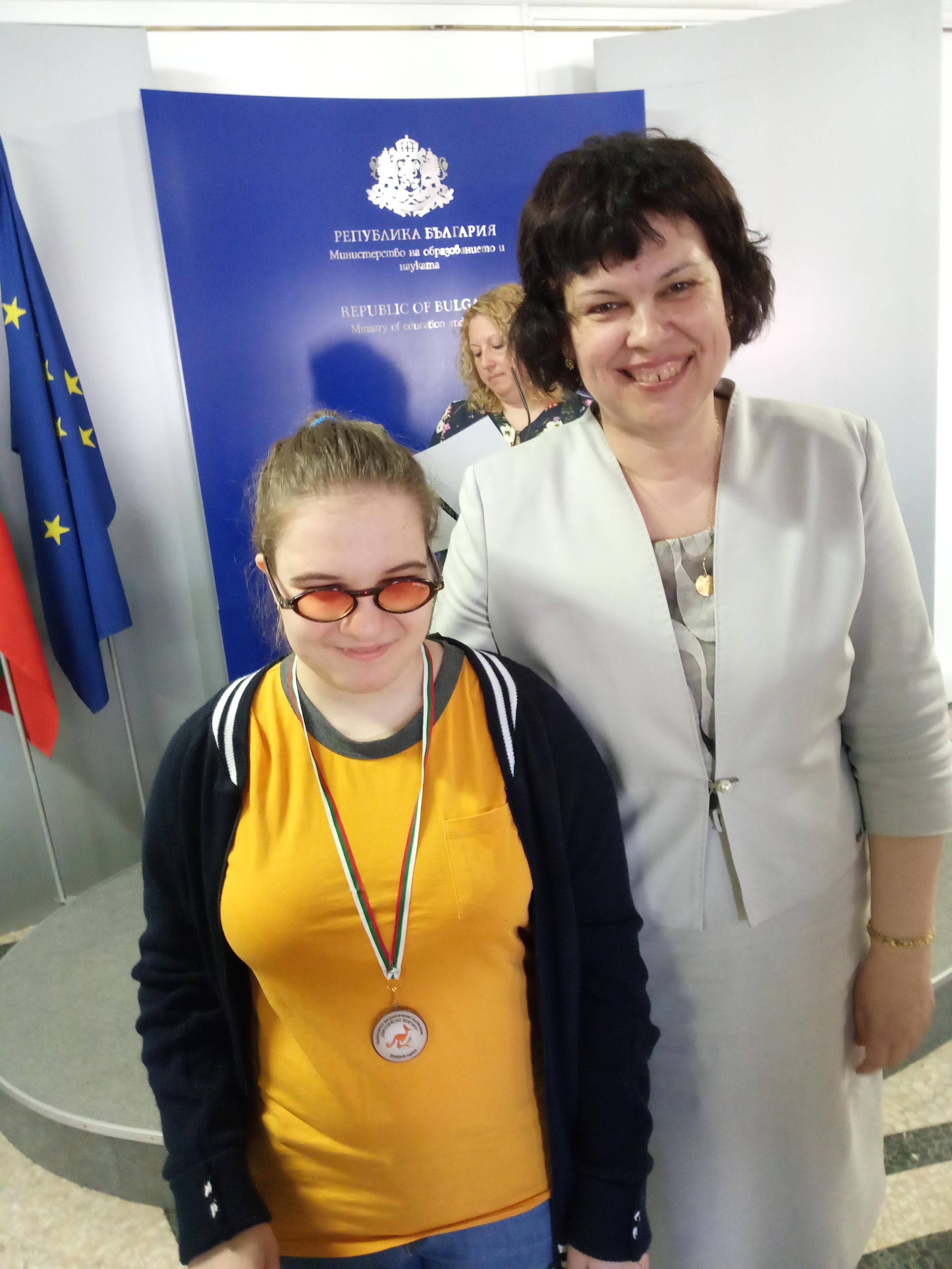 Станимира Пейчева със заместник-министър г-жа Таня Михайлова